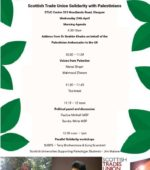 thumbnail of STUC Palestine Conference agenda morning event